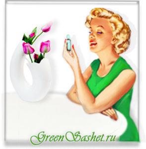 Правила внутреннего приема эфирного масла. Пероральный метод Ароматерапии.