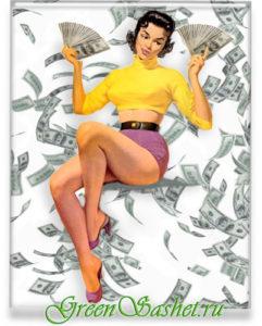 Магия денег. Эфирные масла для богатства и успеха.