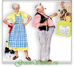 Ароматерапия для пожилых людей. Сердечно-сосудистые заболевания.