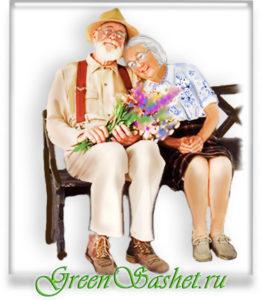 Ароматерапия для пожилых людей. Продление Золотого возраста.